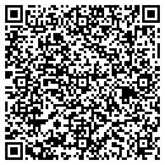 QR-код с контактной информацией организации АРТИЗАН