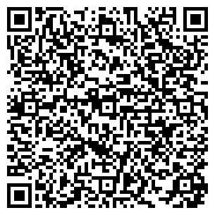 QR-код с контактной информацией организации ШЕР