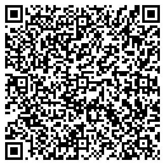QR-код с контактной информацией организации ШЕАМСТАНДАРТ