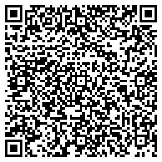 QR-код с контактной информацией организации ЗАО АНТЕК