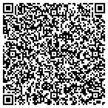 QR-код с контактной информацией организации СИБИРЬ-ТЕХНОЛОГИЯ-СЕРВИС, ЗАО