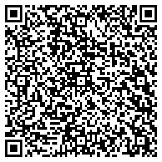 QR-код с контактной информацией организации АЛТАЙСИБДЕТАЛЬ