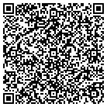 QR-код с контактной информацией организации ЖКХ ЧИСТИНСКОЕ КУП