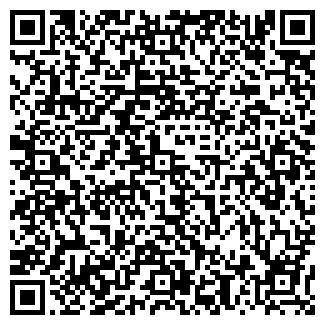 QR-код с контактной информацией организации ВСЕ ДЛЯ СВАРКИ