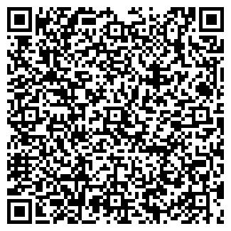 QR-код с контактной информацией организации АЛТАЙСВАРКА