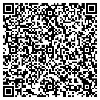 QR-код с контактной информацией организации БУКИНИСТ МКП-13