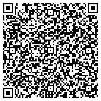 QR-код с контактной информацией организации ЗАВОД АСФАЛЬТОБЕТОННЫЙ