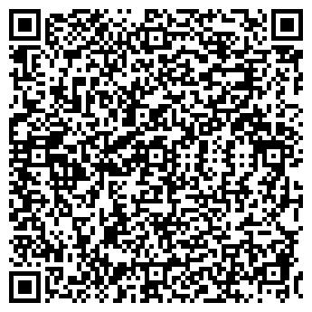 QR-код с контактной информацией организации АЛТАЙ-ЧТЗ-СЕРВИС