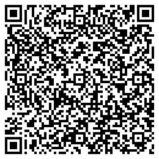 QR-код с контактной информацией организации АЛТАЙАГРО