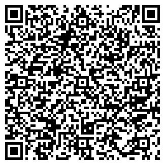 QR-код с контактной информацией организации АСТАПЕНКО С. И.