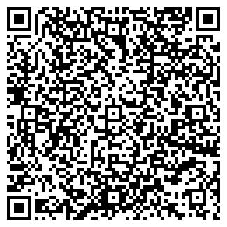 QR-код с контактной информацией организации ВЕСТТРЕЙД ЛТД
