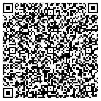 QR-код с контактной информацией организации АЛТАЙАГРОПРОММАШ