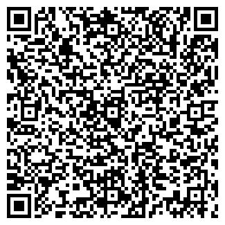 QR-код с контактной информацией организации АЛТАЙАГРОТЕХ