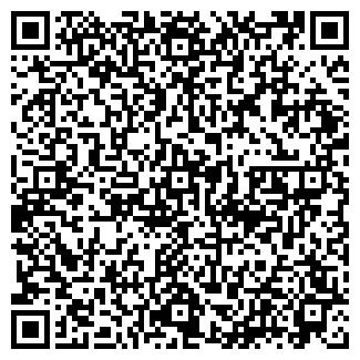 QR-код с контактной информацией организации ГУНЧЕНКО П.В.