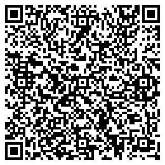 QR-код с контактной информацией организации КАМИ-АЛТАЙ