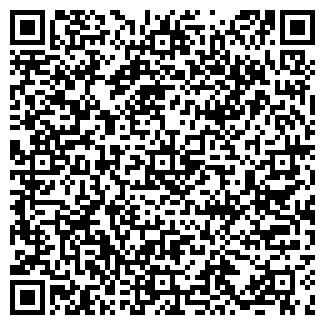 QR-код с контактной информацией организации ГАЛЕРЕЯ КРАСОТЫ