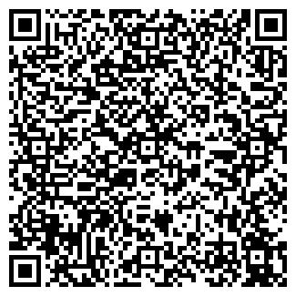 QR-код с контактной информацией организации ЛИМБ