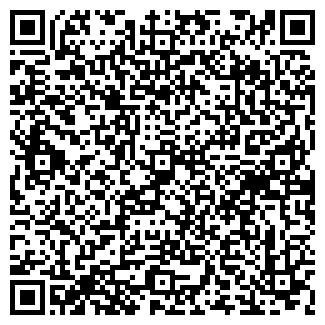 QR-код с контактной информацией организации ЛЭКС
