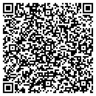 QR-код с контактной информацией организации ТАКОТ ПЛЮС