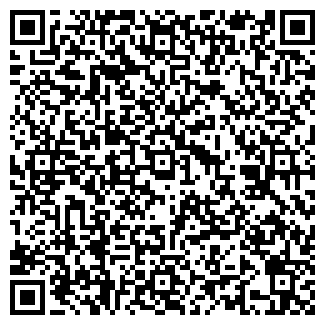 QR-код с контактной информацией организации ТЕРМИЯ