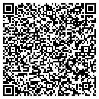QR-код с контактной информацией организации ТЕРМООПТ, ЗАО