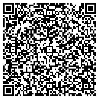 QR-код с контактной информацией организации ООО РОСЭНЕРГОПРОМ
