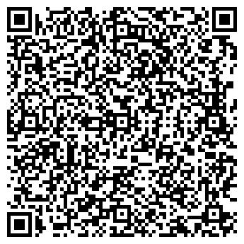 QR-код с контактной информацией организации БИЙСКЭНЕРГОМАШ