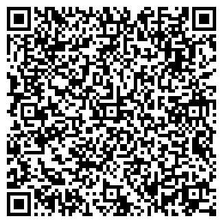 QR-код с контактной информацией организации РИЭК