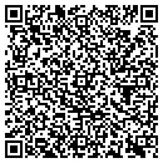 QR-код с контактной информацией организации ТЕРМОФОР