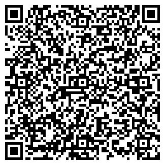 QR-код с контактной информацией организации ДОКТОР К