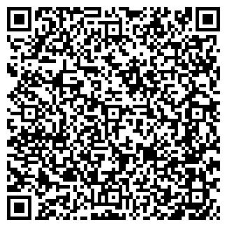 QR-код с контактной информацией организации БЗКО, ООО