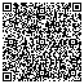 QR-код с контактной информацией организации ПЕРУН