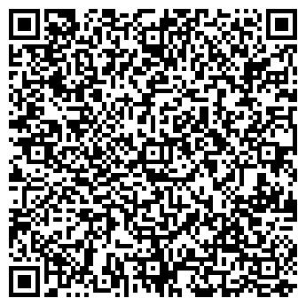 QR-код с контактной информацией организации УНИВЕРСАЛ - КОНТРАКТ