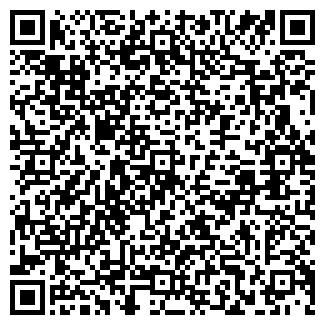 QR-код с контактной информацией организации ФИЛИР