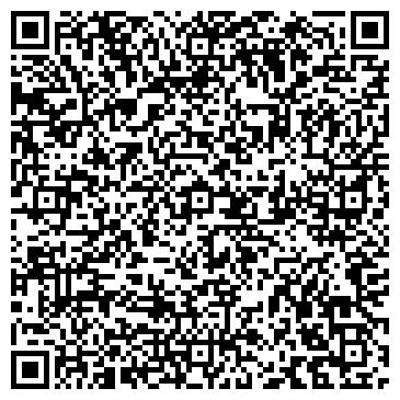 QR-код с контактной информацией организации БАРНАУЛЬСКИЙ АППАРАТУРНО-МЕХАНИЧЕСКИЙ ЗАВОД
