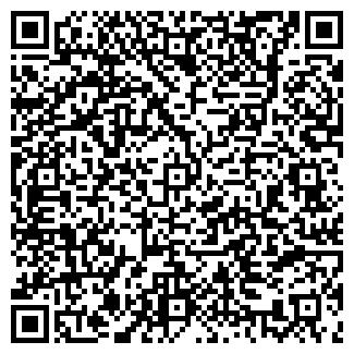 QR-код с контактной информацией организации АМ-АВТОЦЕНТР