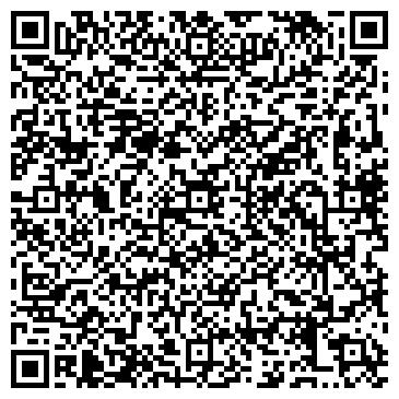 QR-код с контактной информацией организации ТЕХЦЕНТР-БАРНАУЛ
