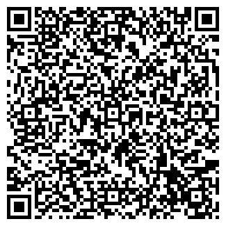QR-код с контактной информацией организации ИНТЕР-ВИТА