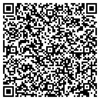 QR-код с контактной информацией организации М-СЕРВИС