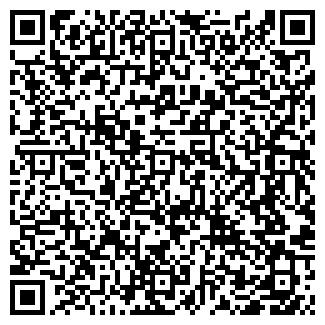 QR-код с контактной информацией организации НАПЫЛЕНИЕ