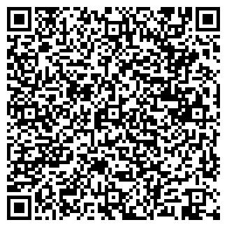 QR-код с контактной информацией организации ТИРОЛЬ