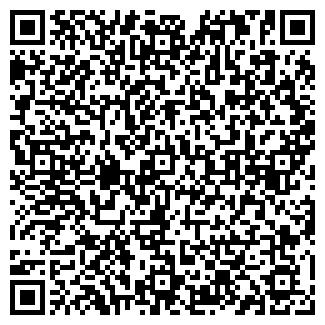 QR-код с контактной информацией организации КОНДРАТЬЕВА Л.И.