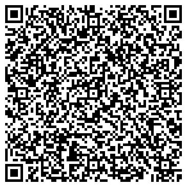 QR-код с контактной информацией организации «Алтайский шинный комбинат»