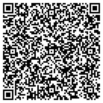QR-код с контактной информацией организации АЛТАЙСКИЙ ЗАВОД АГРЕГАТОВ