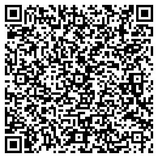 QR-код с контактной информацией организации ВАГОН-КОМПЛЕКТ