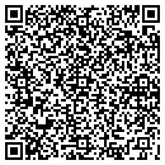 QR-код с контактной информацией организации ВИЛАНД
