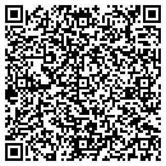 QR-код с контактной информацией организации ОСТАПЕНКО Е.Н.