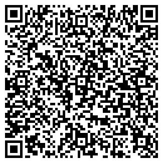 QR-код с контактной информацией организации РЕАЛ ЭДВАНС, ООО