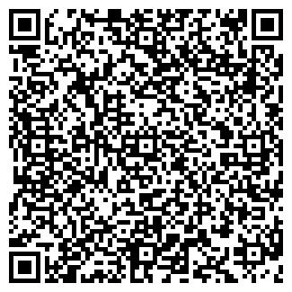 QR-код с контактной информацией организации ВСЕ ДЛЯ К 700