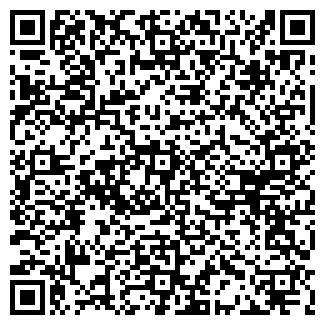 QR-код с контактной информацией организации МАКСИ 2